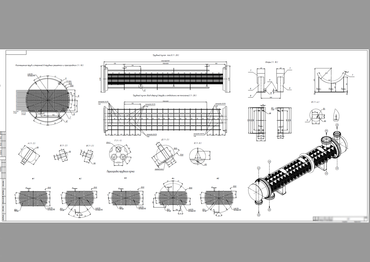 First sheet (detailing of tube bundle and supports) of the technical project (for Russia) of heat exchanger with fixed tube sheets, type according to TEMA BEM