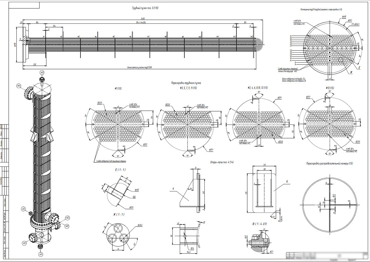 First sheet (detailing of tube bundle and supports) of the technical project (for Russia) of heat exchanger with fixed tube sheet and U-tubes, type according to TEMA BEU