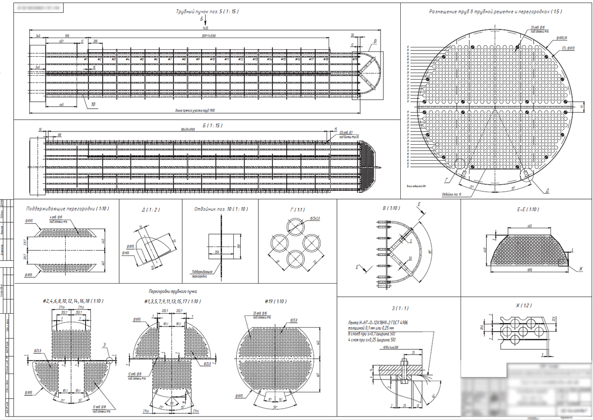 Third sheet (detailing of tube bundle) of the technical project (for Russia) of a double tube-sheet heat exchanger with a longitudinal baffle and U-tubes, type according to TEMA BFU