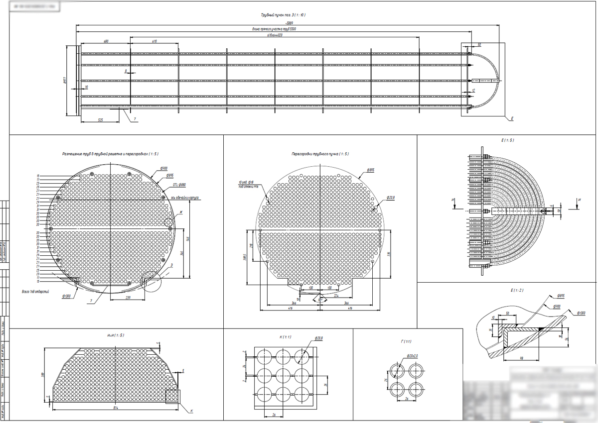 First sheet (detailing of tube bundle) of the technical project (for Russia) of evaporator with steam space and U-tubes, type according to TEMA BKU